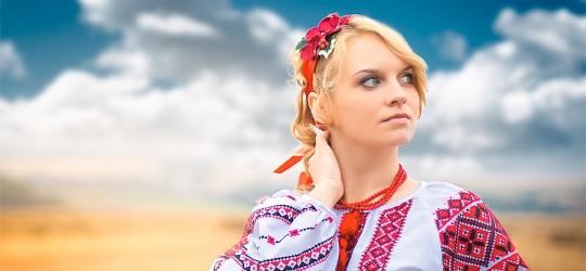 The characteristics of Ukrainian women